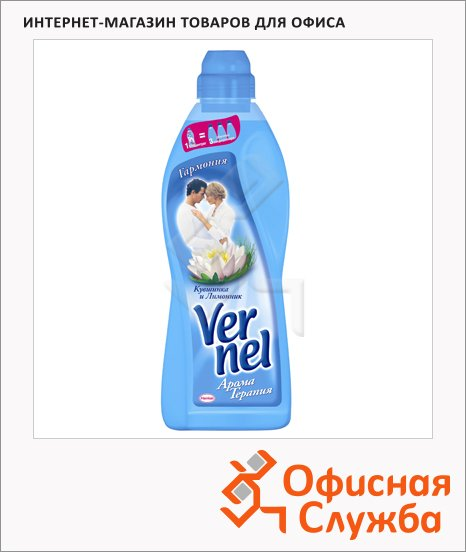 ����������� ��� ����� Vernel ������������ 1�, ���������������, �������