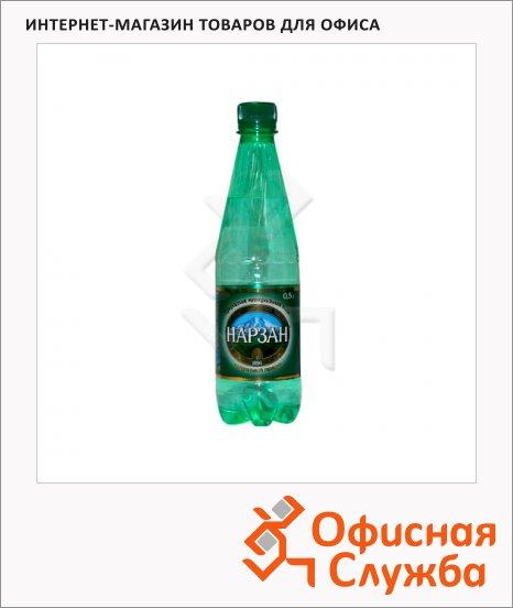 Вода минеральная Нарзан газ, ПЭТ, 0.5л