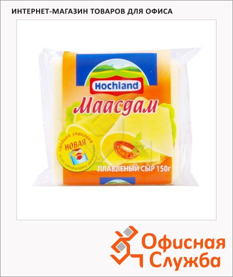 Сыр плавленый Hochland маасдам, 40%, 150г