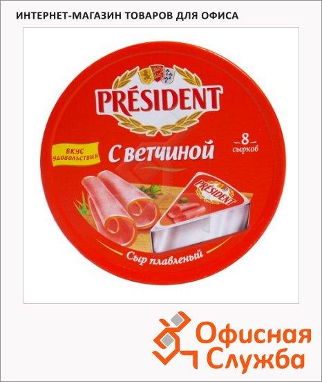 ��� ��������� President � ��������, 45%, 140�