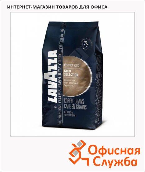 Кофе в зернах Lavazza Gold Selection 1кг, пачка