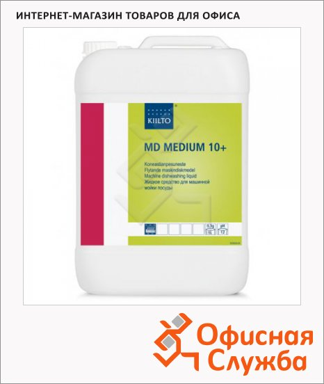 Моющее средство Kiilto MD Medium 10+ 10л, Medium 10+