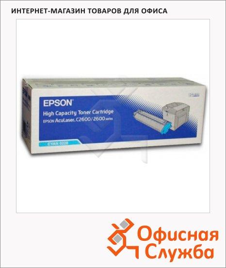 Тонер-картридж Epson C13S050228, голубой