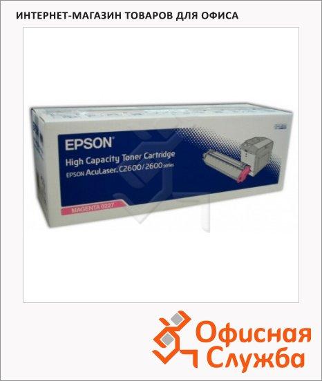 Тонер-картридж Epson C13S050227, пурпурный