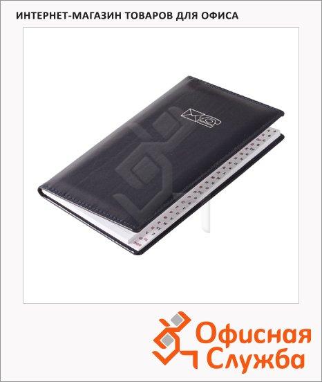 Телефонная книга Brunnen Ля-Фонтейн А6, 48 листов, кожзам, синяя