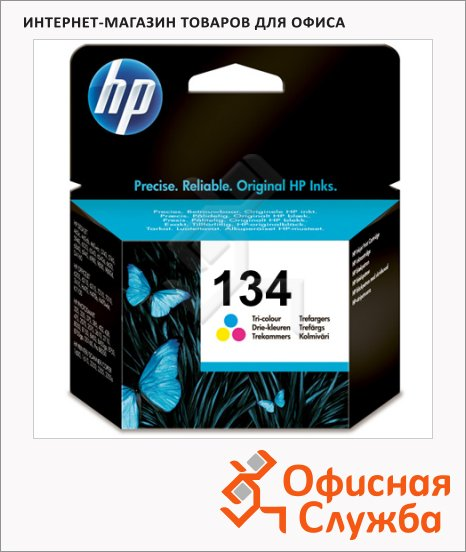 Картридж струйный Hp 134 C9363HE, трехцветный