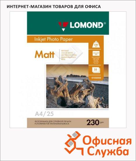 Фотобумага для струйных принтеров Lomond А4, матовая, 25 листов, 230 г/м2, 102050