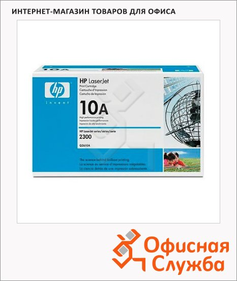 Тонер-картридж Hp Q2610A, черный