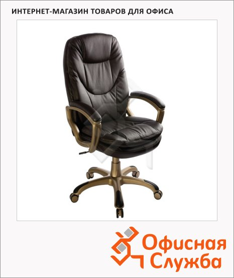 Кресло руководителя Бюрократ CH-868AXSN иск. кожа, крестовина пластик, темно-коричневая