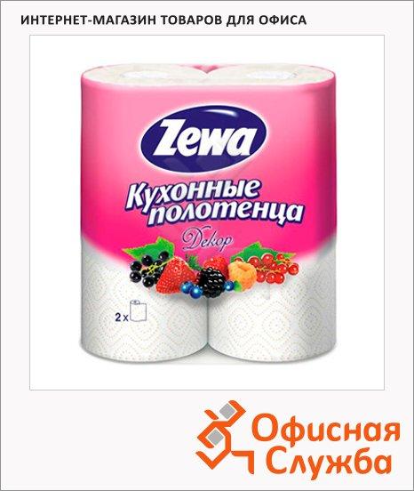 Бумажные полотенца Zewa Decor белые, 2 слоя, 2 рулона