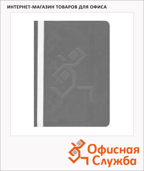 Скоросшиватель пластиковый Бюрократ серый, А4, PS20GREY