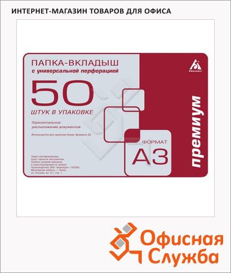 Файл-вкладыш А3 Бюрократ Премиум глянцевый, 30 мкм, 50 шт/уп, 013AG3