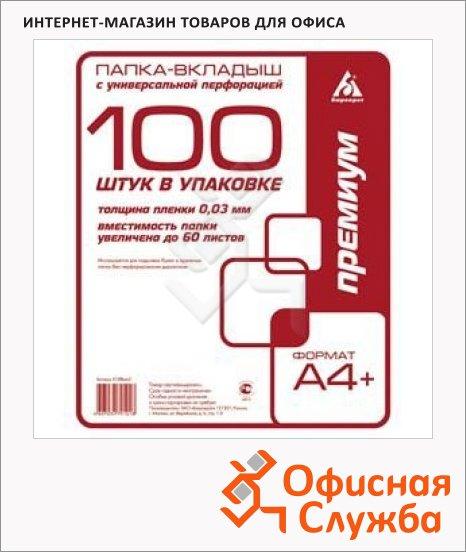 фото: Файл-вкладыш А4+ Бюрократ Премиум глянцевый 30 мкм, 100 шт/уп