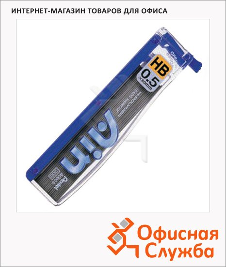 Грифели для механических карандашей Pentel HB, 40шт, 0.5мм