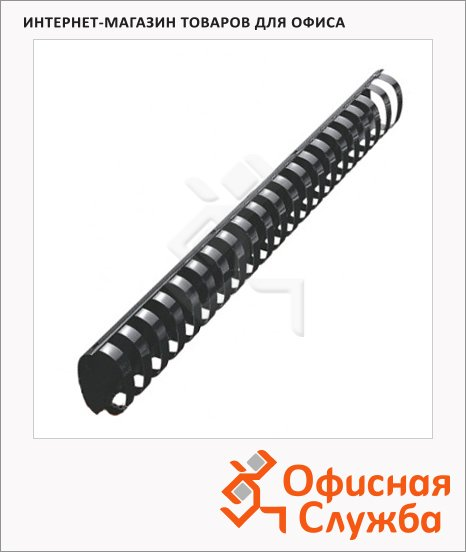 Пружины для переплета пластиковые Gbc черные, на 300-350 листов, овал, 38мм, 50шт