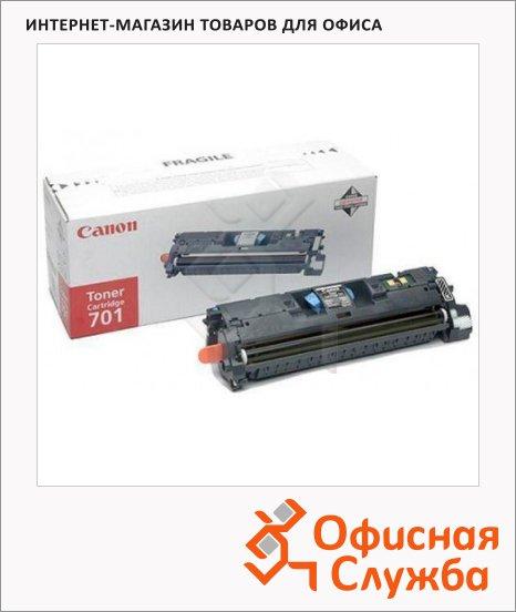 �����-�������� Canon 701C, �������, (9286A003)
