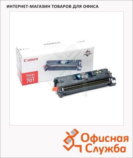Тонер-картридж Canon 701M, пурпурный, (9285A003)