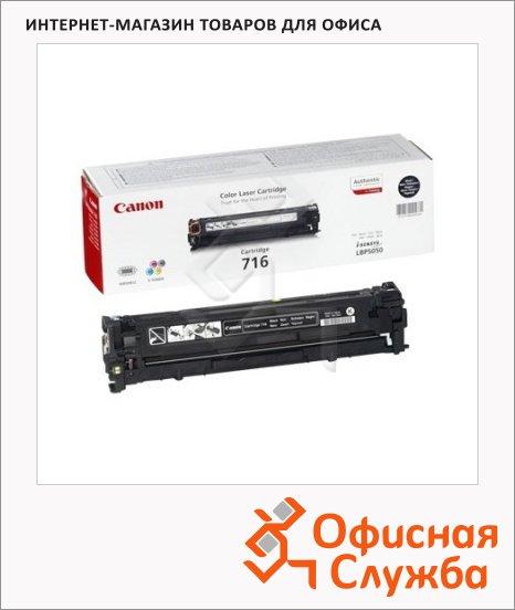 Тонер-картридж Canon 716BK, черный, (1980B002)