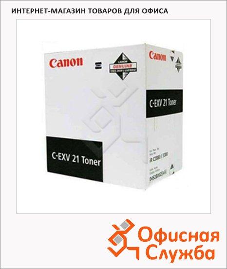Тонер-картридж Canon C-EXV21Bk, черный, (0452B002)