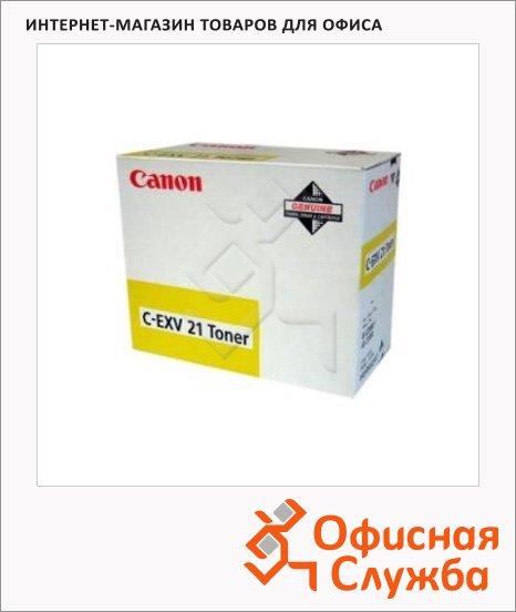 Тонер-картридж Canon C-EXV21Y, желтый, (0455B002)