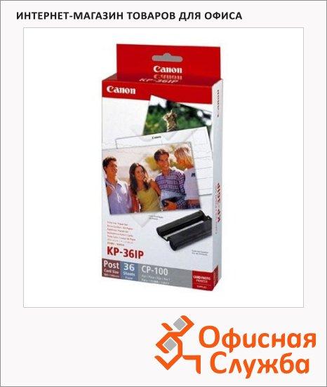 Картридж струйный Canon KP-36IP, цветной