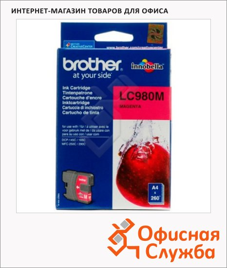 Картридж струйный Brother LC980M, пурпурный