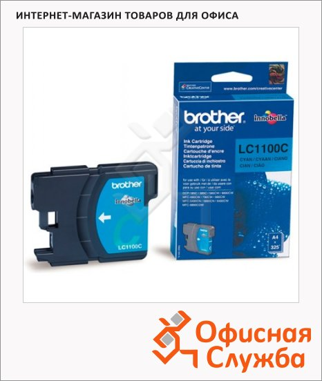 Картридж струйный Brother LC1100HBK/HYY/HYM/HYC/BK/Y/M/C LC1100C, голубой