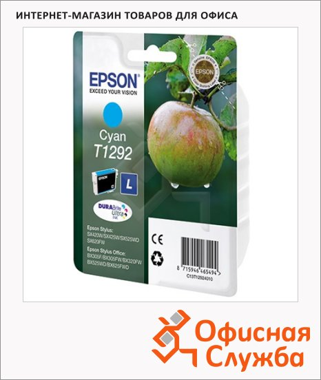 Картридж струйный Epson C13 T1291/92/93/94 4011 C13 T1292 4011, голубой