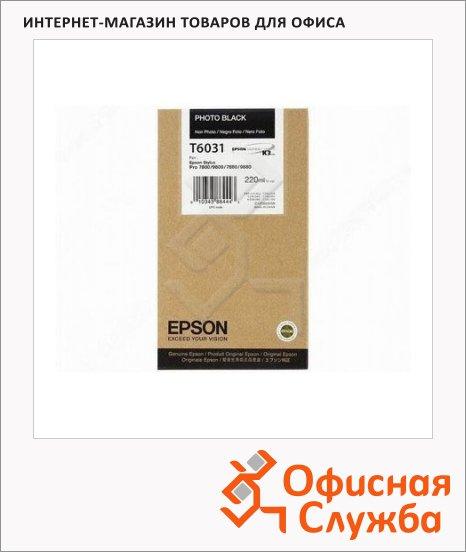 фото: Картриджи струйные Epson C13 T603100 черный
