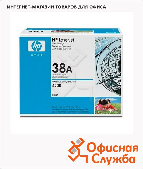 Тонер-картридж Hp Q1338A, черный