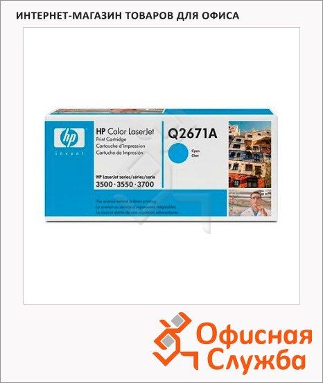 Тонер-картридж Hp Q2671A, голубой