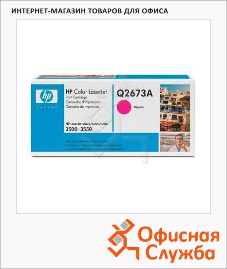 Тонер-картридж Hp Q2673A, пурпурный