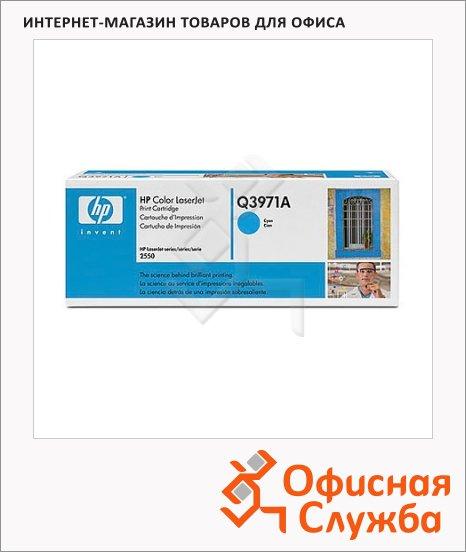 Тонер-картридж Hp Q3971A, голубой