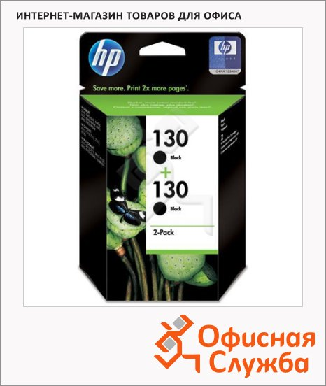 Картридж струйный Hp 130 C9504HE, черный