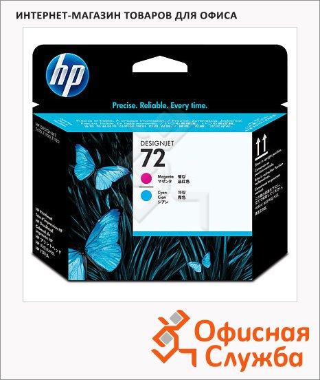 Печатающая головка Hp 72 C9383A, 2шт/уп, пурпурный+голубая