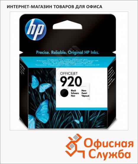 фото: Картридж струйный Hp 920 CD971AE черный