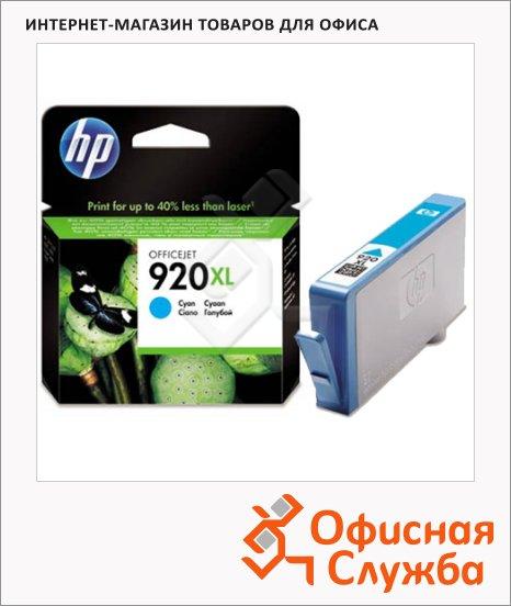 фото: Картридж струйный HP 920XL повышенной емкости, голубой