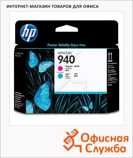 Печатающая головка Hp 940 C4901A, 2шт/уп, пурпурный-голубой