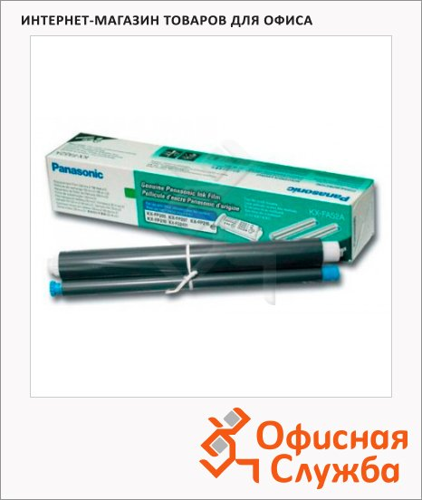 Термопленка для факса Panasonic KX-FA52A, 2шт х 30м