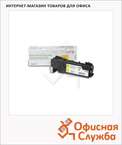 Тонер-картридж Xerox 106R01483, желтый