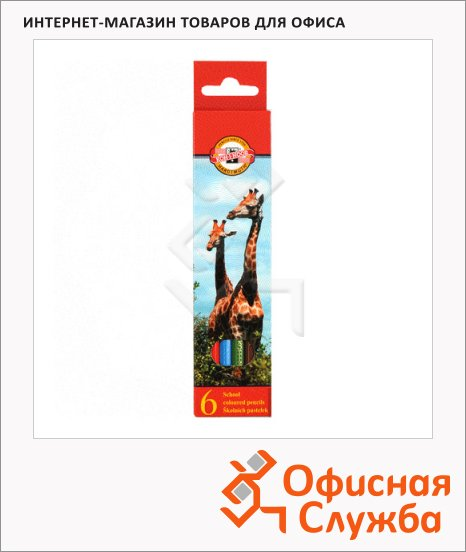 Набор цветных карандашей Koh-I-Noor 6 цветов, шестигранные, 3551