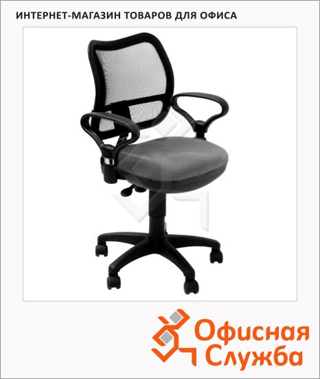 фото: Кресло офисное CH-799SL/DG ткань черная, серая