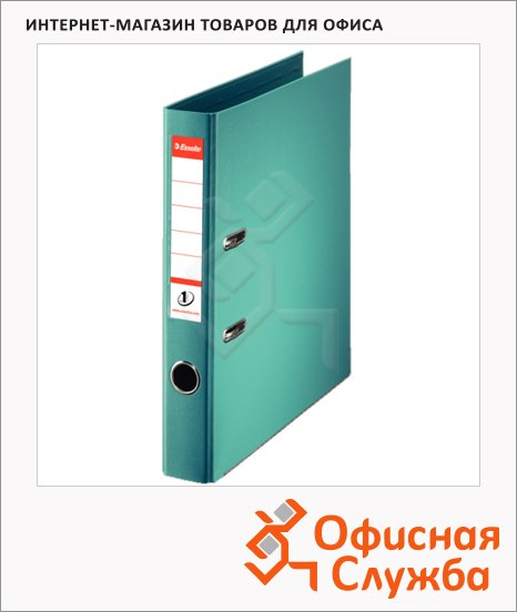 Папка-регистратор А4 Esselte Power №1 бирюзовая, 50 мм, 811560