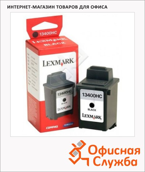 Картридж струйный Lexmark 13400HC, черный