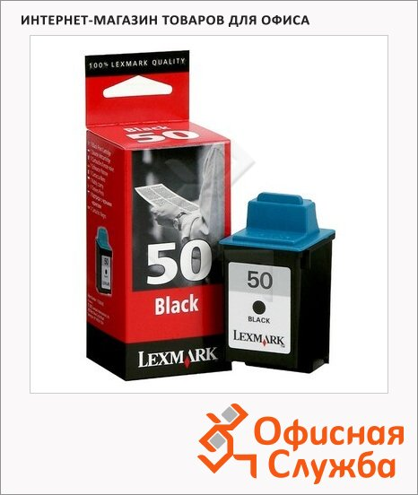 Картридж струйный Lexmark 50 17G0050, черный