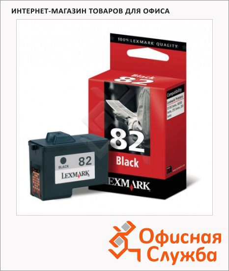 фото: Картридж струйный Lexmark 82 18L0032 черный