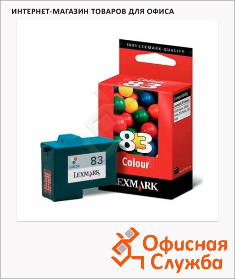 фото: Картридж струйный Lexmark 83 18LX042 3 цвета