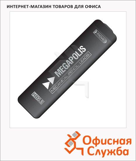 фото: Грифели для механических карандашей Erich Krause Megapolis HB 0.5мм, 20шт