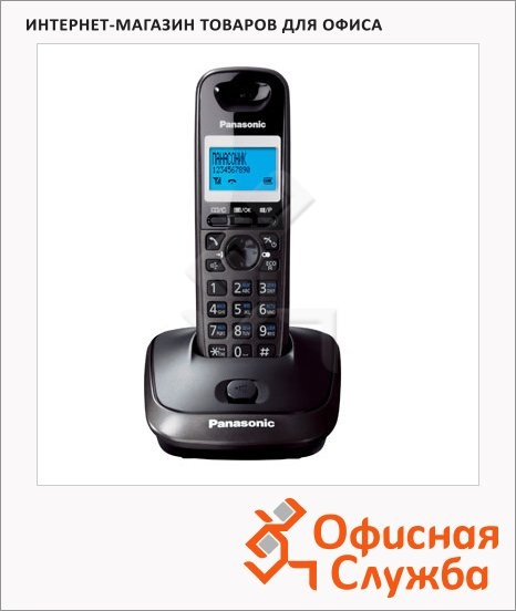 Радиотелефон Panasonic KX-TG2511RUT темно-серый металлик