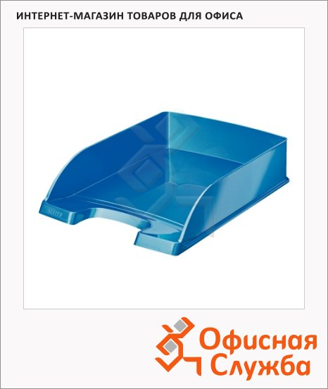 фото: Лоток горизонтальный для бумаг Leitz Wow А4 голубой, 52263036